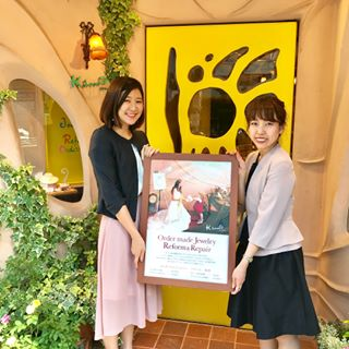 k.uno_official_shinsaibashi