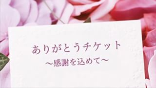 toyama_daiichi_hotel_official