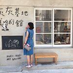 kro_hangi