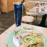 hippo_titi_foodtirp
