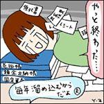 ucoaoki