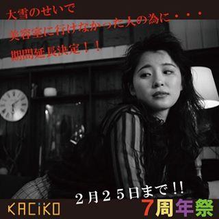 kaciko001