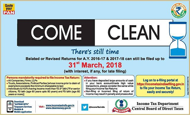 You can file Income Tax return for AY 2016-17 AY 2017-18