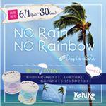 kahiko_hawaii